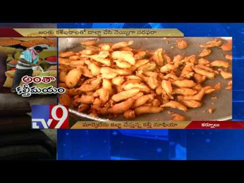 Special report on Adulteration of food items - TV9