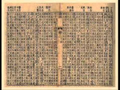 Chinese Language and Civilization