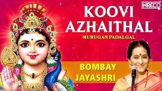 Koovi Azhaithal - Bombay S. Jayashri.