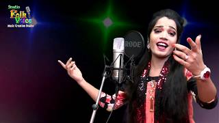 Boro Maya Maya Lage- Jui Sorkar   বড় মায়া মায়া লাগে- জুঁই সরকার    New Baul Song 2018