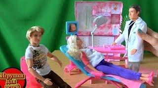 Игрушки Барби Жизнь в доме мечты все серии подряд Сезон 7 (21 эпизод)