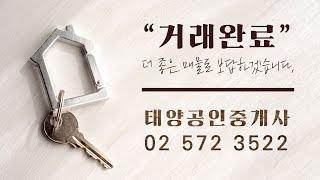 개포래미안블레스티지 204동 중고층 34평B타입 매매 …