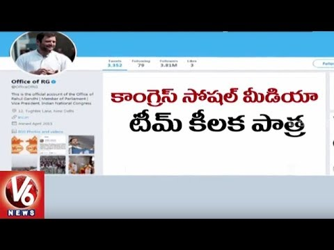 Rahul Gandhi Twitter Popularity, Surpass PM Modi And Kejriwal On Retweets | V6 News