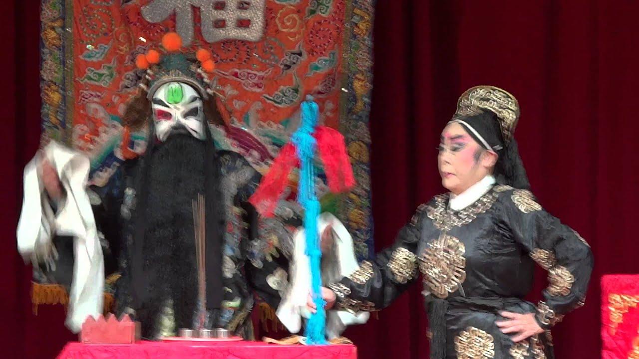 大稻埕戲苑~漢陽北管劇團~西路戲斬黃袍3 - YouTube