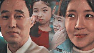 kim bon & go ae rin + joon-joon ✗ I found you [my secret terrius]
