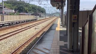 227系普通大野浦行き 本郷停車