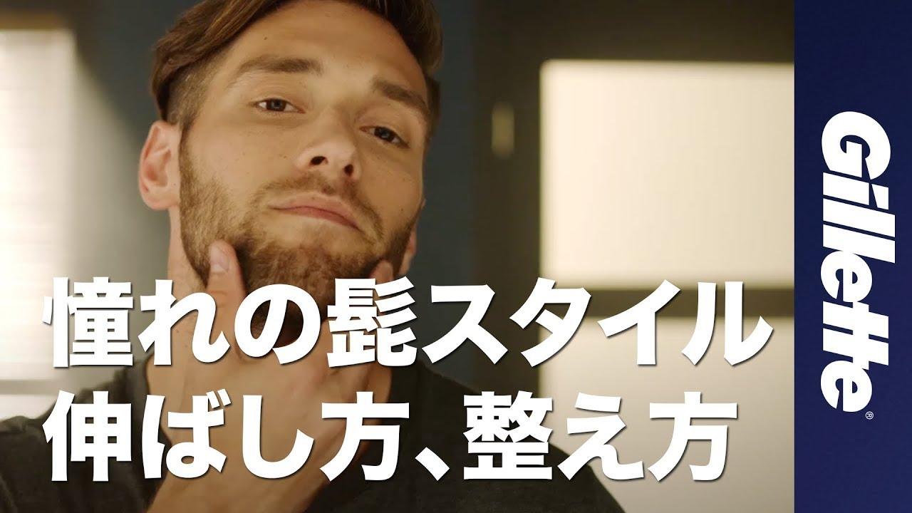 伸びる 時間 髭 ほほから生える頬髭・頬毛の原因と処理方法【美容外科院長監修】