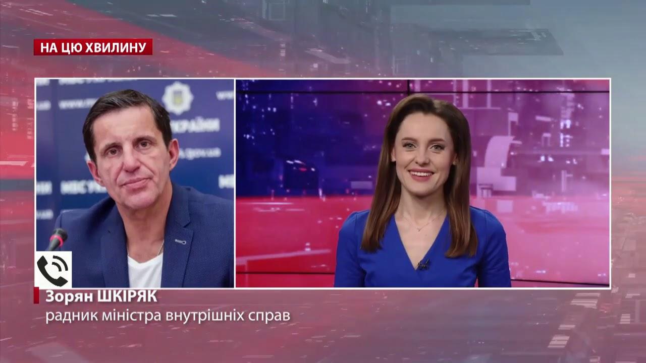 Київського терориста затримали в прямому ефірі