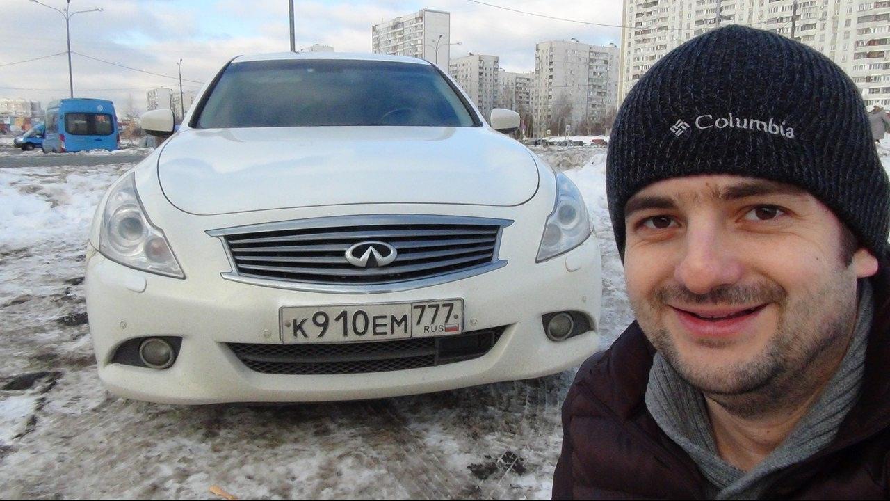 INFINITI G25-ЛУЧШЕЕ АВТО ДО 1 МЛН РУБЛЕЙ!