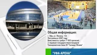 VI Зимние международные детские игры 2013 г. в г. Уфе(, 2012-07-20T05:56:48.000Z)