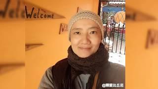 釋愛比丘尼以佛法觀評時事之二 談台灣公投中有關同性同婚的爭議該如何平息 thumbnail