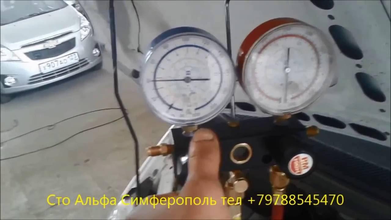 заправка кондиционера фреоном мерседес s220