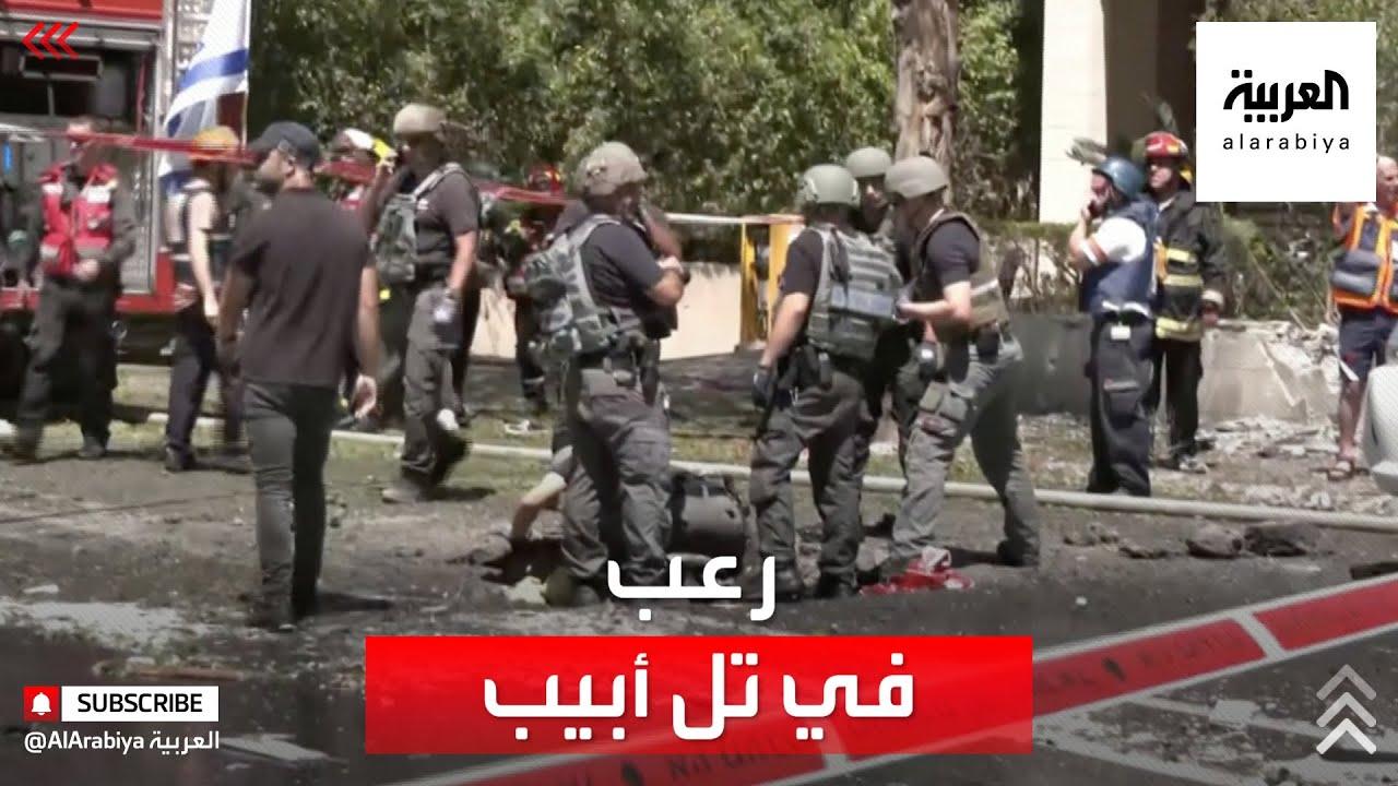 صورة فيديو : قصف كثيف ورعب في شوارع تل أبيب
