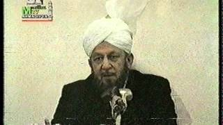 Urdu Khutba Juma on January 31, 1986 by Hazrat Mirza Tahir Ahmad