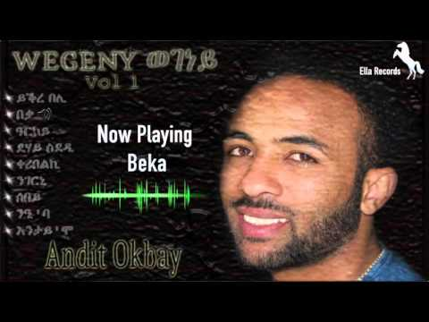 Andit Okbay | Beka | በቃ (Official Audio Video)