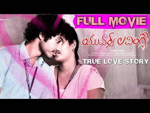 Yours Lovingly Latest Telugu Full HD Movie...