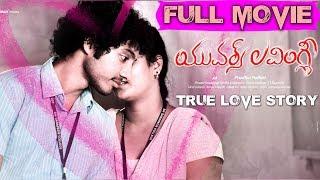 Yours Lovingly Latest Telugu Full HD Movie | 2018 Telugu Movies | Telugu Movies