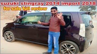 suzuki stingray 2014 import 2018 for sale full review