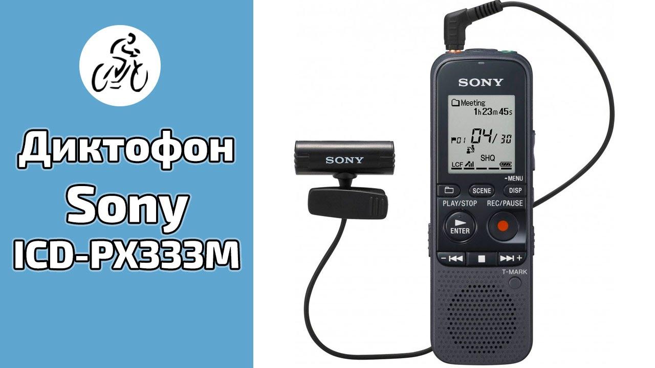 Обзор Sony isd-sx1000 - YouTube