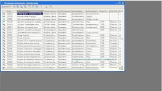 Начисления организации в 1С:Предприятие 8.0/8.1 (25/35)