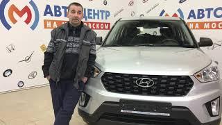 «Автоцентр на Московском»  дарит подарки всем клиентам