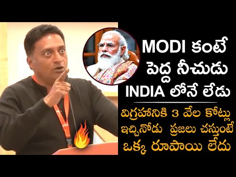 ఇండియా కి పట్టిన శని ??  Prakash Raj Serious Words On PM Modi Over Present Situations   Wall Post