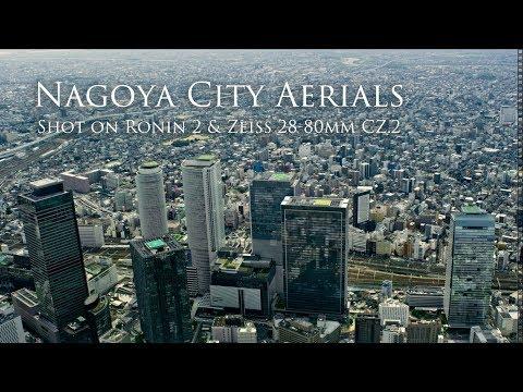 Nagoya City Aerials: Shot on DJI Ronin 2 & Zeiss 28-80mm CZ.2