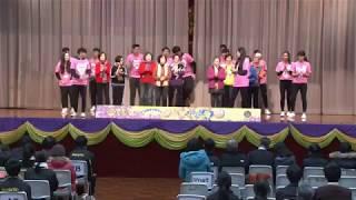 Publication Date: 2018-01-24 | Video Title: 2018畋園青年樂善行–「滿滿愛・天天『晴』