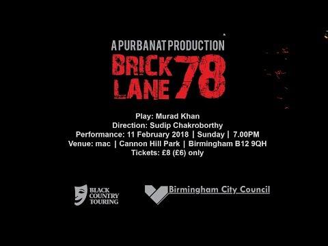 Brick Lane '78 - Promo trailer