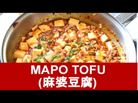 Mapo Tofu recipe How to make the authentic way