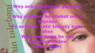 Shahin Talabani Abbas Kemendi Sebri Lyrics.flv
