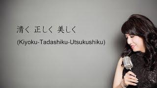 ヴォーカリスト野村幸子のしあわせブログ http://ameblo.jp/nomura-sach...