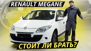 Интересный и недорогой вариант. Renault Megane 3 | Подержанные автомобили