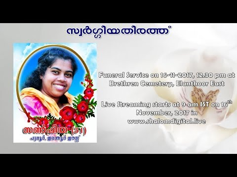 Funeral Service Live Streaming of Sunfia, Puloor, Elanthoor East by Shalom Digital Mallassery