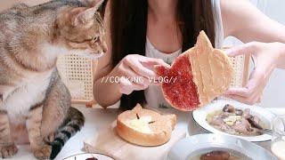 來吃飯吧!Foodvlog#04 逗貓棒出場/韓式煎餅/牛肉豆腐鍋/檸檬冷麵/貓咪吐司/奶油雞腿湯