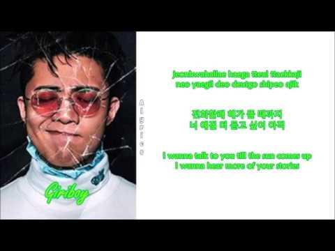 Jessica - Call Me Before You Sleep (feat. Giriboy) (Rom-Han-Eng Lyrics)
