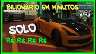 GLITCH DE DINHEIRO INFINITO SOLO - PATCH 1.50 PS4/XBOX ONE GTA V ONLINE