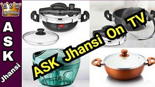 இன்று முதல் டிவியிலும் ஆஸ்க் ஜான்சி | ASK Jhansi Give Away | இந்த நாளை கொண்டாடலாம் வாங்க