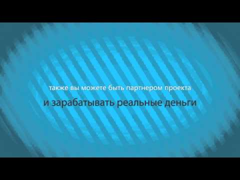Видео Джойказино Официальный Сайт Регистрация Бесплатно