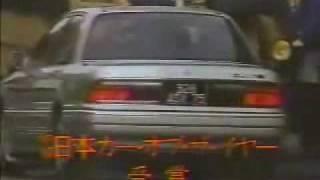 1987 Mitsubishi Galant Ad