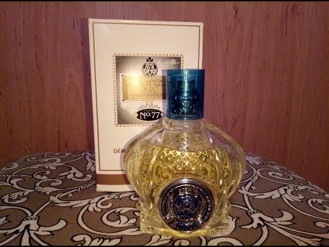 Арабские духи Opulent Shaik Blue №77