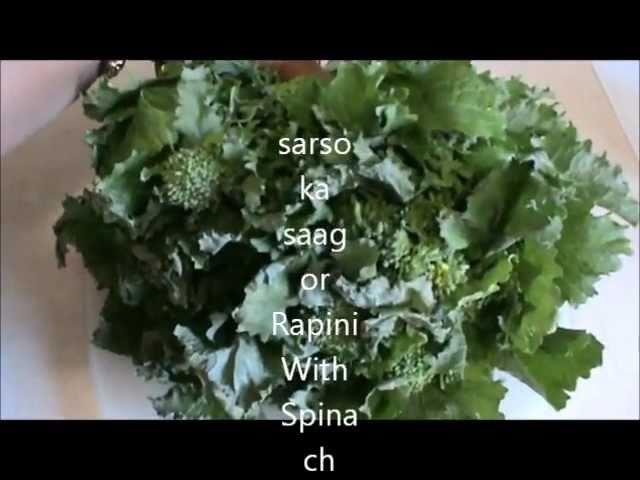 Sarso ka Saag Or Rapini With Spinach  (315)