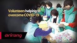 [Arirang TV] Volunteers helping to overcome COVID-19