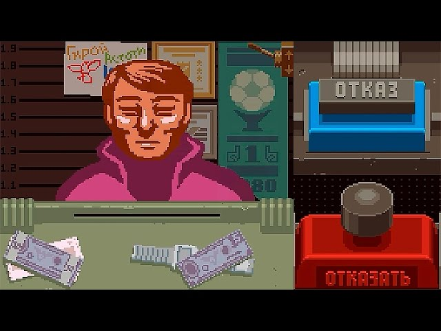 ???? ??? ?????? ?? ????????? ? Papers, Please #6