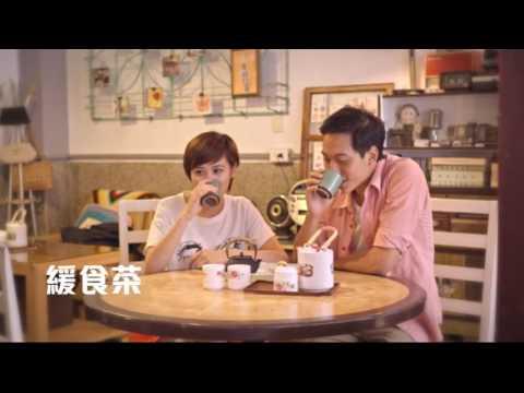 KAOHSIUNG Taiwan Title 01 01