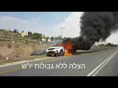 רכב עולה באש  בסמוך לכפר ג'ית