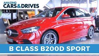 Mercedes-Benz B Class B200d Sport | Mercedes-Benz B Class 2019 | Mercedes B Class | Mercedes Benz