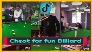 📺Funny Billiards Cheating▶Chinese Tik Tok (Douyin)😀