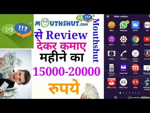 {Hindi} Mouthshut.com Review earn money online || without investment || your review approved & earn