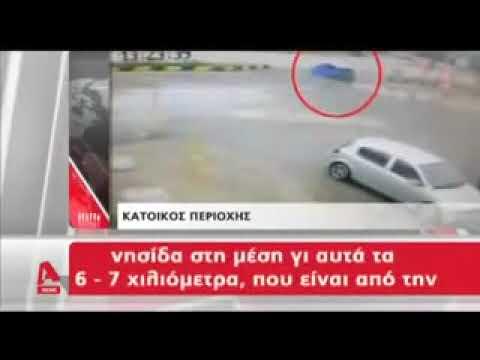 newsbomb.gr: Σοκαριστικό τροχαίο στην Καρδίτσα